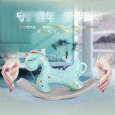 搖搖馬 美高熊木馬兒童玩具搖馬寶寶音樂塑膠搖搖馬加厚瑤瑤馬嬰兒3周歲  走心小賣場YYP