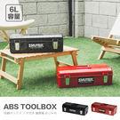 手提箱 收納 置物盒 收納盒 工具箱【R...