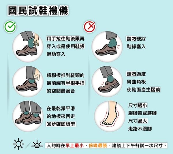 W&M(男)光感牛皮革 精緻流線型木根底皮鞋 男鞋-黑