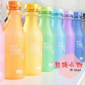♚MY COLOR♚韓國摔不破磨砂汽水瓶 飲料杯 運動水杯 防漏水杯 汽水杯 可愛造型攜帶瓶【G008】
