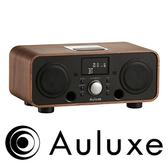 Auluxe 原木材質 New Breeze 床頭音響組 Music System 桌上型藍芽無線喇叭 可收聽FM 鬧鐘功能