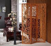 仿古隔斷雕花折屏中式楊木包框簍空酒店辦公室客廳玄關屏風 萬客居