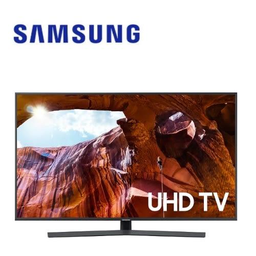 【SAMSUNG三星】55吋 4K UHD聯網液晶電視 《UA55RU7400WXZW》全新原廠保固2年
