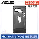 ASUS ZS600KL Phone Case ROG 電競 手機 專屬 保護殼