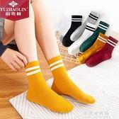 襪子男女士長襪船襪防臭純棉厚款長筒女士襪子韓版棉襪【果果新品】