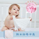 insfeng新生嬰兒紗布小方巾寶寶兒童口水巾純棉洗臉毛巾手帕6條裝