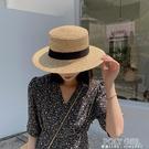 拉菲草帽女防曬遮陽帽子沙灘網紅平頂夏季韓版百搭日系編織漁夫帽 夏季新品