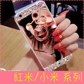 【萌萌噠】Xiaomi 小米max2 紅米Note4X 奢華女神鏡面款 水鑽貼鑽全包鏡面軟殼+小熊支架組合款手機殼