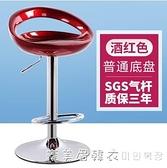 吧臺椅現代簡約高腳凳子酒吧凳高凳前臺椅子靠背吧凳家用升降吧椅 NMS美眉新品