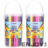 得力水彩筆50色可水洗安全無毒彩筆小學生兒童畫筆繪畫套裝幼兒園