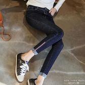 牛仔褲 高腰韓版顯瘦緊身小腳薄款九分