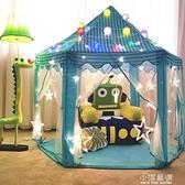 兒童帳篷室內公主娃娃玩具屋超大城堡過家家游戲房子女孩分床神器CY『小淇嚴選』