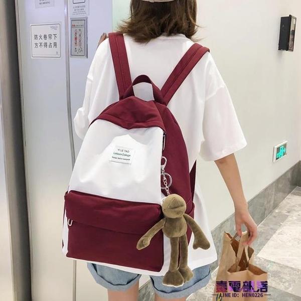 後背包 雙肩包 ins風書包女正韓ulzzang高中背包學生初中百搭2019新款時尚雙肩包  降價兩天