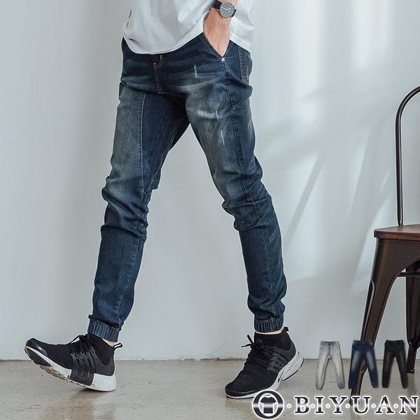 【OBIYUAN】 牛仔褲 抓痕 拼接剪裁 刷白 丹寧 縮口褲 長褲共色【Y0699】