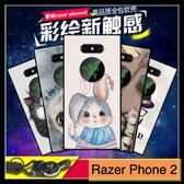 【萌萌噠】雷蛇 Razer Phone 2 彩繪磨砂手機殼 卡通塗鴉 超薄防指紋 全包矽膠軟殼 手機殼 掛繩
