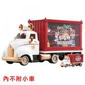 TOMICA 多美小汽車 迪士尼10週年貨櫃收納車 (附小貨櫃車) 【鯊玩具Toy Shark】