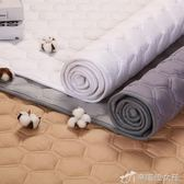 保潔墊 全棉床墊保護墊防滑水洗床護墊1.5m薄款墊被酒店保潔墊1.8床褥子YXS辛瑞拉