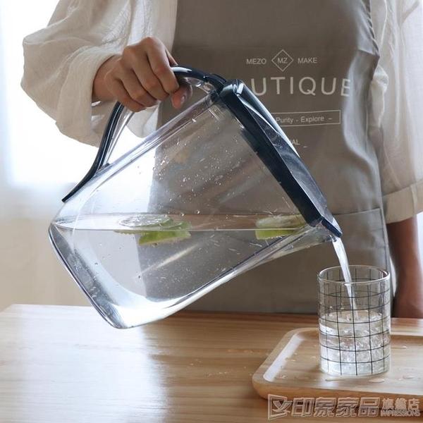 家用塑料冷水壺涼水壺耐熱大容量果汁扎壺夏季茶水壺泡茶壺2L3L 印象家品