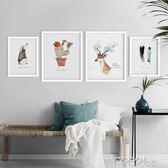 油畫 裝飾畫邊框走廊書房裝裱喜慶掛件浪漫小清新床頭墻面壁紙 coco衣巷