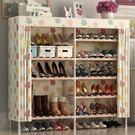 鞋櫃簡易牛津布雙排防塵鞋架多層大號收納組...