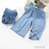 女童七分牛仔褲2020新款夏季薄款兒童寬管褲寬鬆寶寶洋氣天絲褲子『蜜桃時尚』