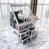 網紅玻璃化妝品收納盒北歐風格防塵帶蓋桌面置物架家用大容量抖音「安妮塔小鋪」