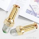 超亮led燈泡玉米節能燈e27 e14螺口12W家用4000K暖白白光尖泡拉尾 color  shop