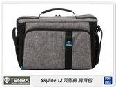 Tenba Skyline 12 天際 單肩背包 相機包 攝影包