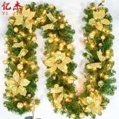 億杰 聖誕藤條2.7米 聖誕節裝飾品套餐花環門藤門掛3m大型聖誕樹   igo 薔薇時尚