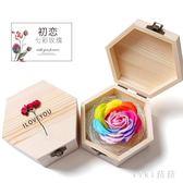仿真花永生花玫瑰花禮盒送愛人女朋友老婆情人節創意生日禮品 nm2869 【VIKI菈菈】
