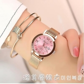 新款手錶女防水機械錶女學生韓版簡約夜光全自動女士手錶時尚氣質 漾美眉韓衣