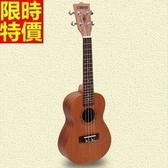 烏克麗麗ukulele-21吋桃花心木合板四弦琴樂器2款69x39[時尚巴黎]