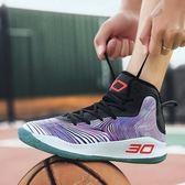 春夏季新款防滑耐磨庫裏籃球鞋男高筒學生4代戰靴球鞋實戰運動鞋 貝芙莉