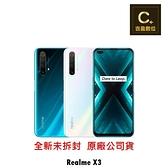 Realme X3 (8G/128G) 6.6吋 四鏡頭智慧手機 空機 【吉盈數位商城】歡迎詢問免卡分期