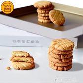 三能烤盤 烘焙模具蛋糕月餅餅干金色不粘方形烤盤烤箱工具花間公主