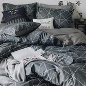 床包/被套 全棉四件套床上用品三4件套床笠 SDN-3793