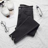 牛仔褲長褲女新款高腰牛仔褲女韓版學生大碼顯瘦毛邊緊身九分小腳長褲
