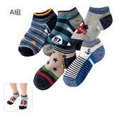 【韓風童品】(5雙/組)男童棉質襪 兒童短襪子 童襪 中大童百搭襪子 短筒襪