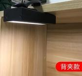 LED臺燈USB充電插電兩用