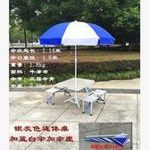 熊孩子❃戶外鋁合金連體加厚折疊桌椅便攜式(主圖款17)