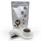 【台灣尚讚愛購購】滿州鄉農會-黑豆茶包20入(18g/包)