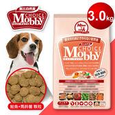 莫比Mobby 成犬專業配方 鮭魚馬鈴薯 3Kg