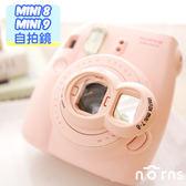NORNS 新版 【mini8 mini9  粉紅色】拍立得相機自拍鏡 近拍鏡 鏡面加大版本、好拔、好裝