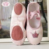 兒童舞蹈鞋女童軟底芭蕾舞鞋幼兒練功鞋寶寶幼兒園公主防滑跳舞鞋第七公社