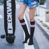 小腿襪女日系及膝襪純棉堆堆學院風高筒襪【南風小舖】