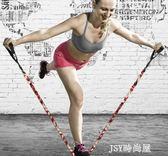 多功能一字彈力拉力繩器帶家用健身阻臂力量訓練胸肌器材男女QM   JSY時尚屋