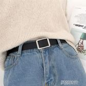 皮帶網紅無孔方扣皮帶女簡約百搭韓國裝飾潮學生牛仔褲腰帶女ins風酷 曼莎時尚