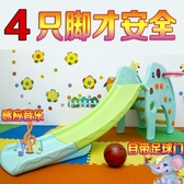 溜滑梯滑梯兒童家用室內生日玩具幼兒加寬加長加厚可折疊組合小型滑滑梯XW 【快速出貨】