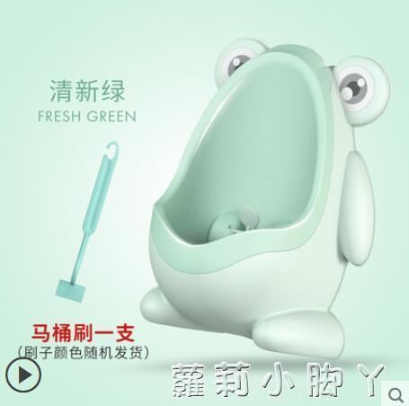 寶寶小便器男孩掛牆式小便池尿盆兒童站立式便斗尿壺男童尿尿神器 NMS蘿莉新品
