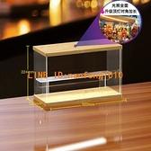 帶燈可疊加亞克力 盲盒收納展示架 手辦收納防塵盒 泡泡瑪特收納盒 透明展示柜【白嶼家居】